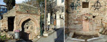 Συνεχίζοντας στην οδό Κλειούς, συναντάμε επί της οδού Δημητρίου Πολιορκητού την επόμενη κρήνη. Στην αριστερή της πλευρά βλέπουμε την είσοδο προς την δεξαμενή της. © Aris Papadopoulos